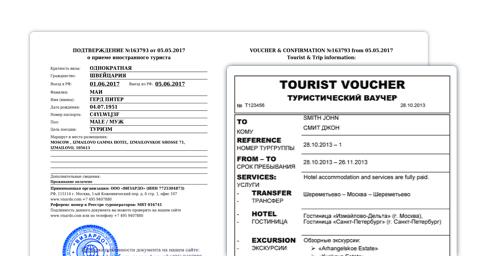 erhalten sie eine einladung für ein russisches visum in nur 5, Einladung
