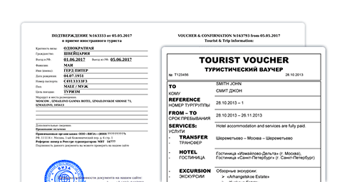 Get Russian Visa Invitation In 5 Minutes The Fastest Way To Russia