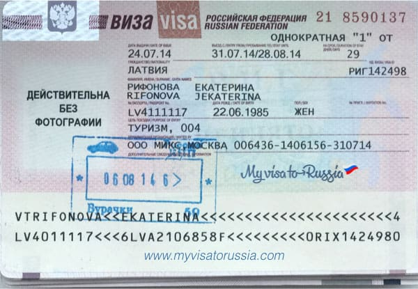 Visa to Russia for citizens of the Philippines - My visa to