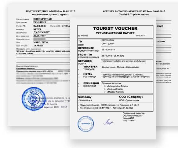 Виза в Россию для граждан Германии - My visa to Russia