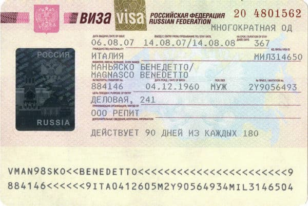 Russian business visa