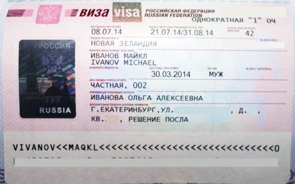 Russian private visa
