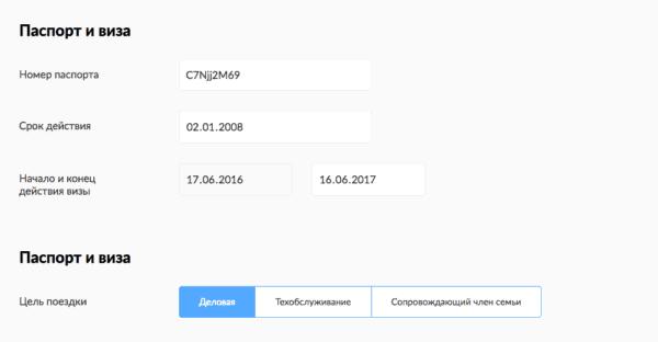 Russian business invitation process