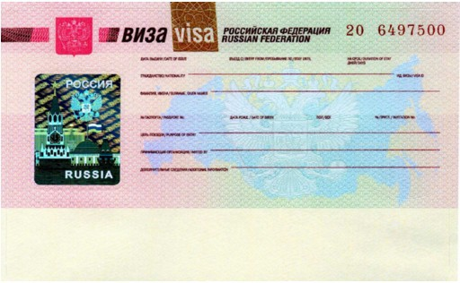 Requirements for the photo for a Russian visa