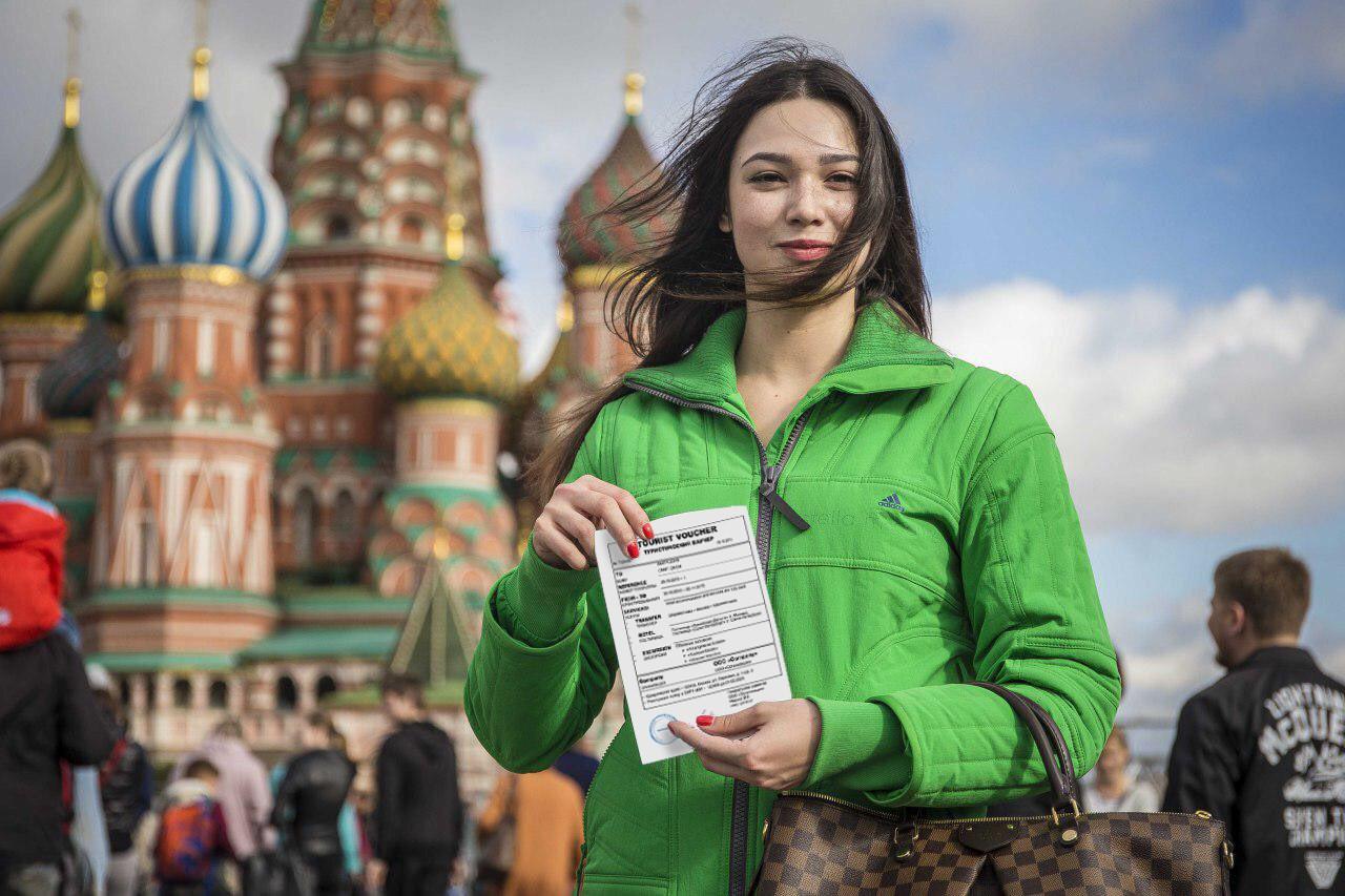 Tourist with Voucher